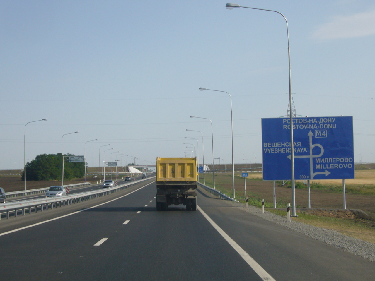Картинки по запросу автодорога м-4