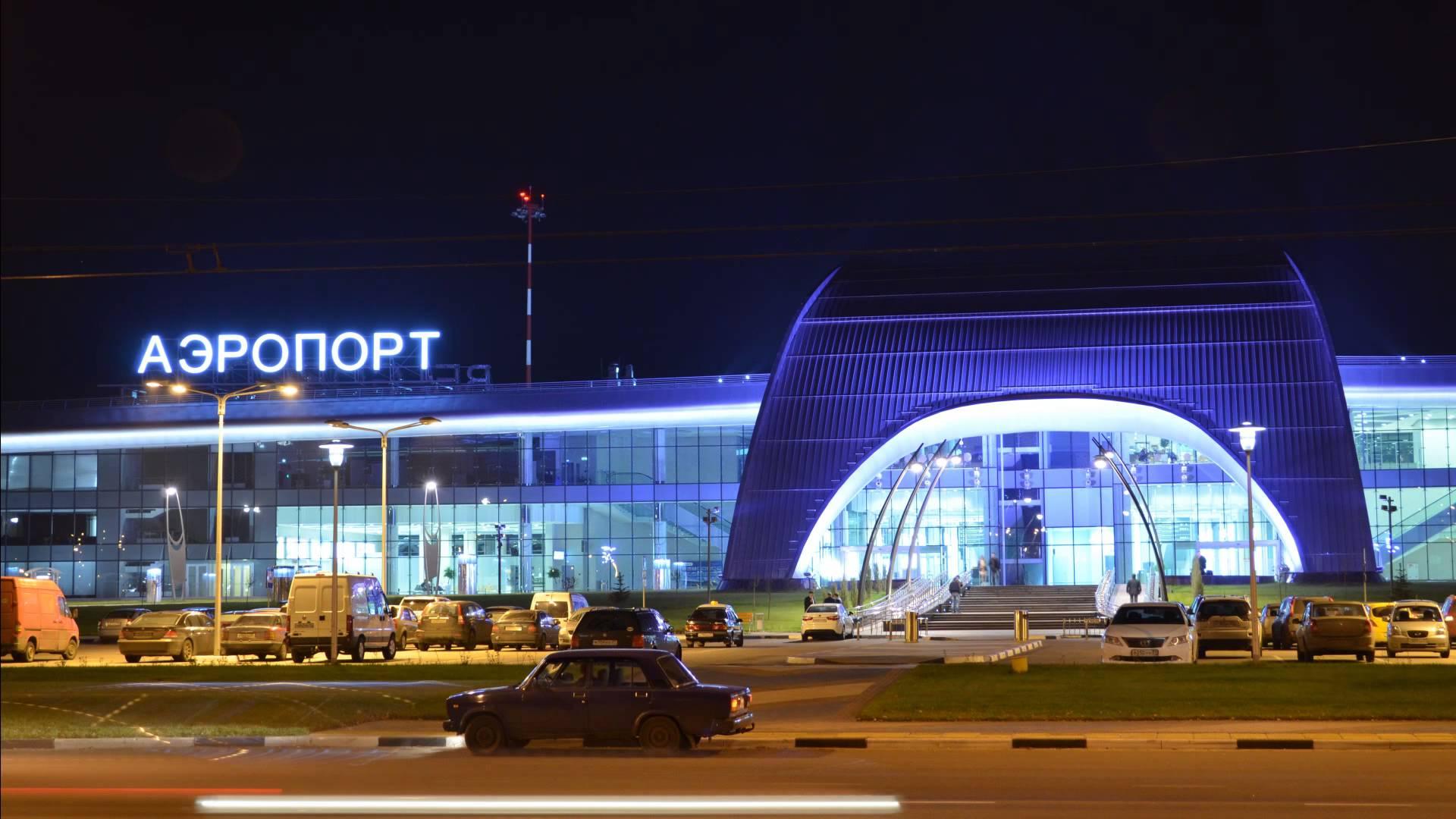 Картинки по запросу аэропорт белгород