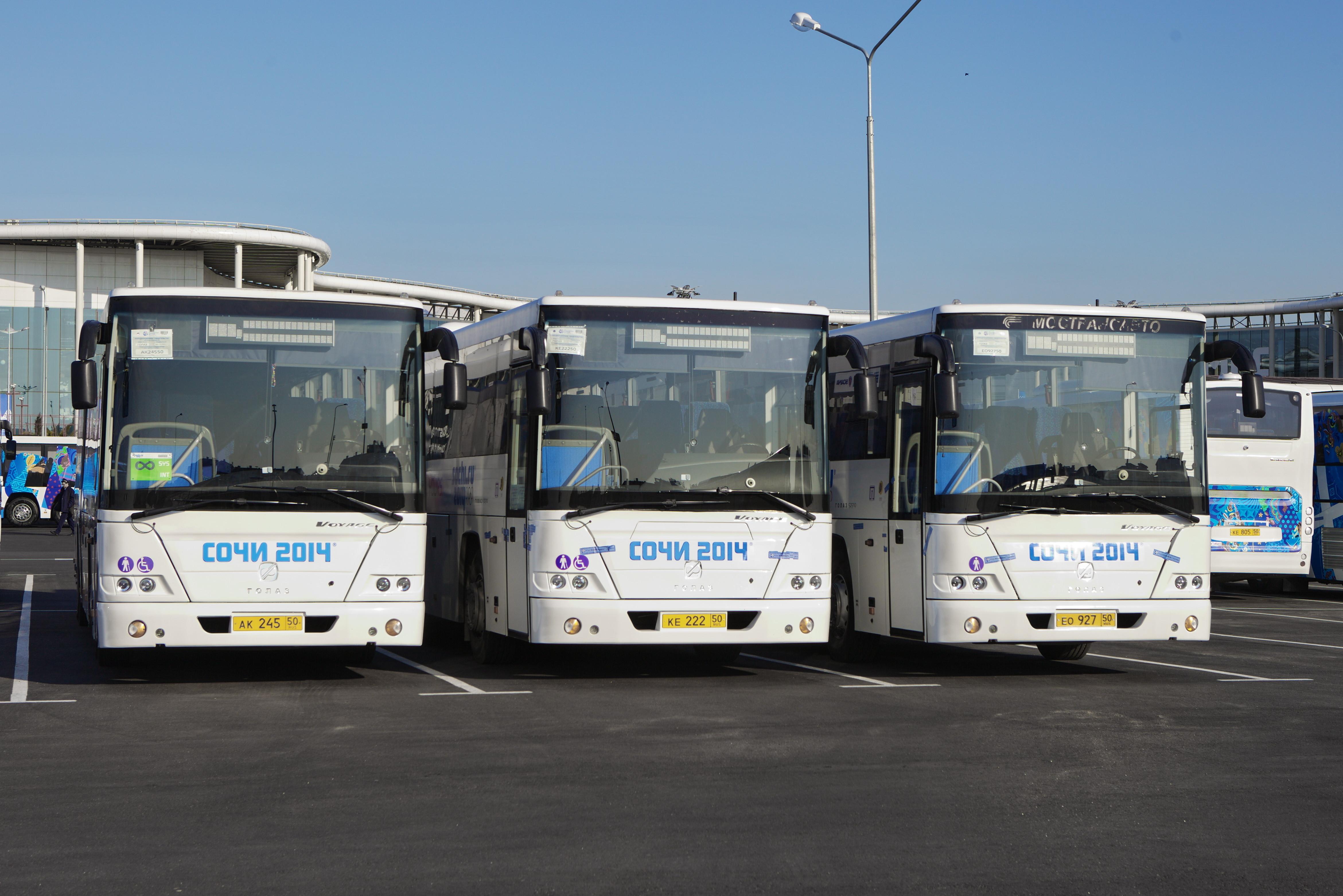 Картинки по запросу автобус сочи
