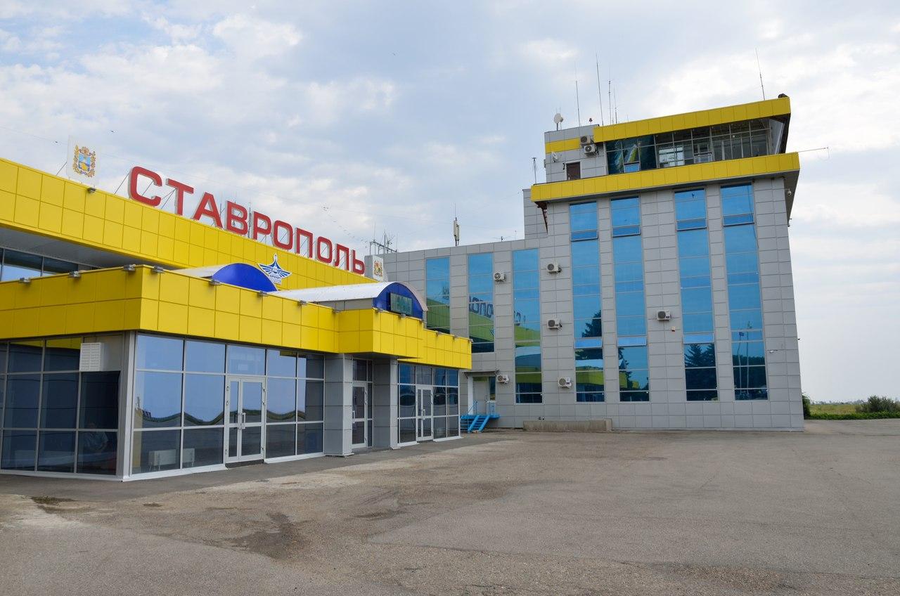 Билет до ставрополя на самолете стоимость билета на самолет атр 42-300/320, ютэйр