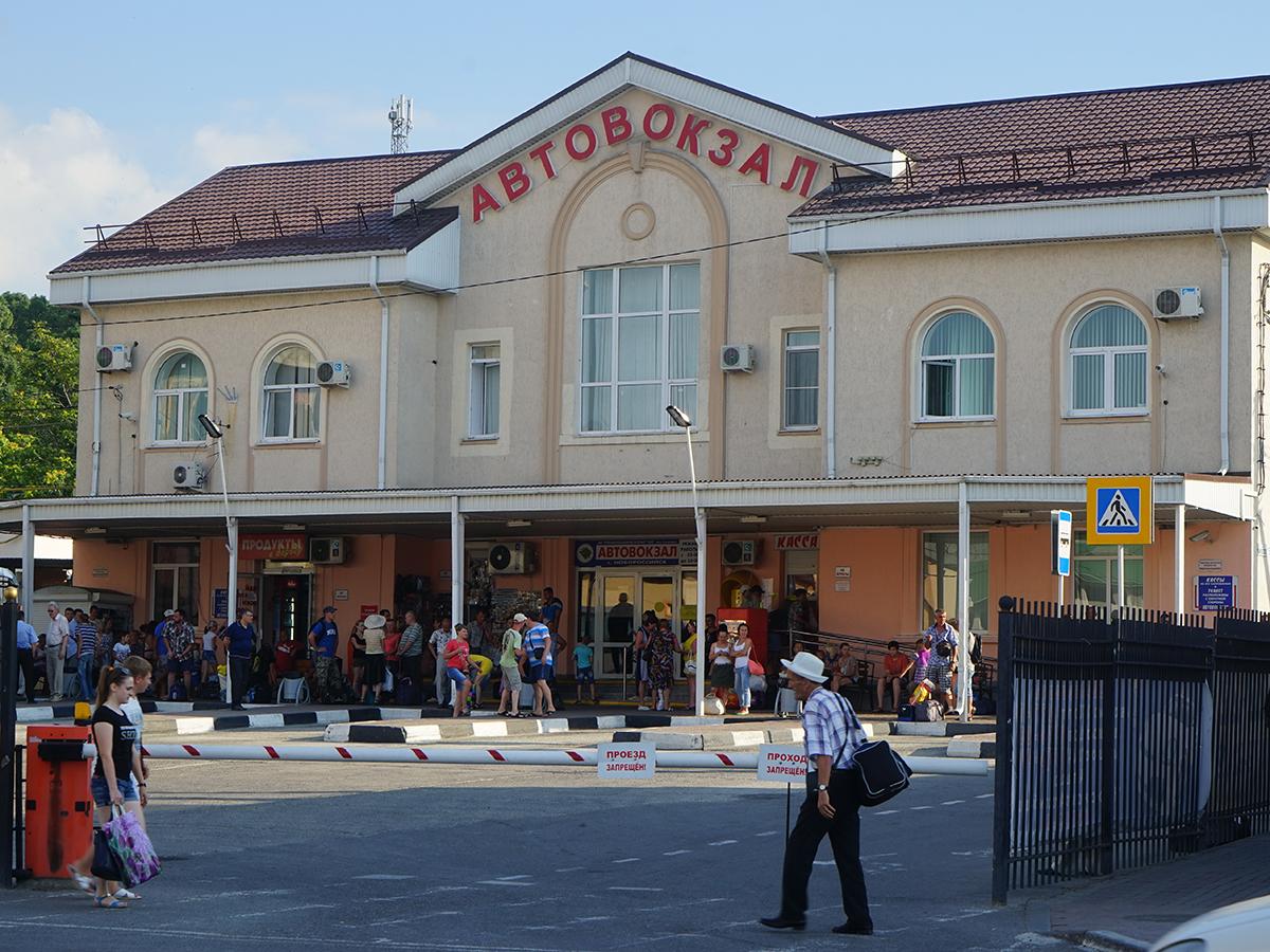 Картинки по запросу автовокзал новороссийск