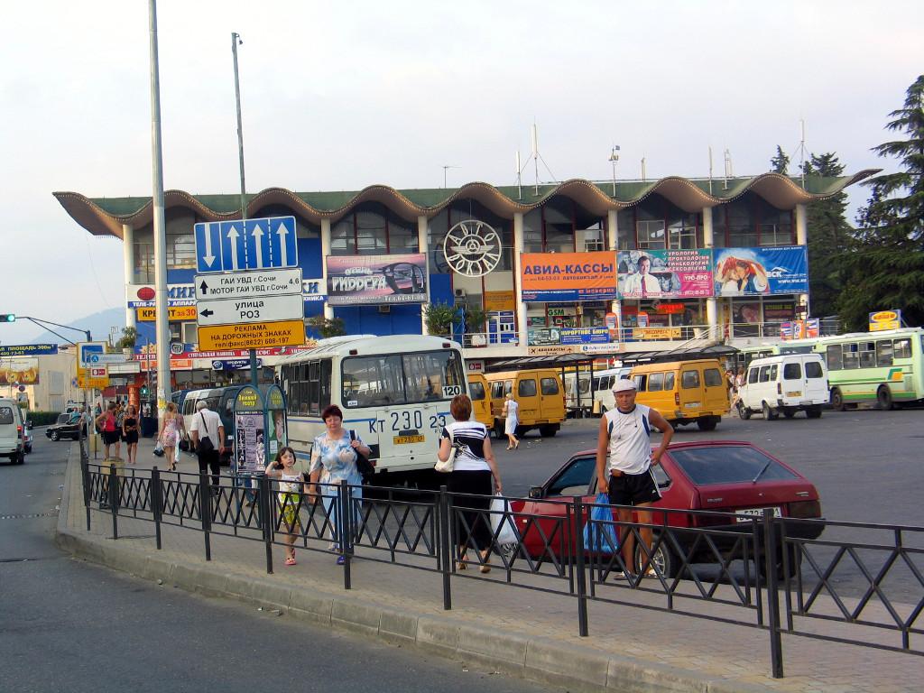 Картинки по запросу автовокзал сочи