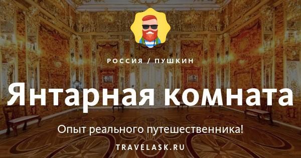 Погода в с. бугаївка полтавської обл. глобинського р н.