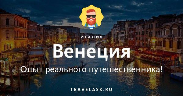 Севастополь где купить авиабилет
