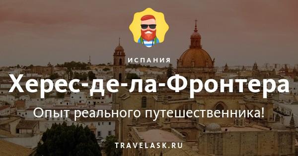 Купить авиабилет москва пермь дешево из домодедово