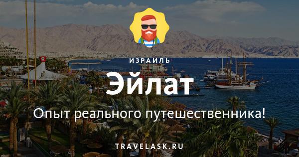 Цена билеты на самолет москва анапа москва