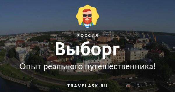 Купить авиабилеты москва оренбург москва