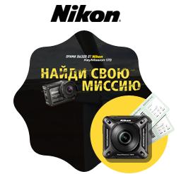 Nikon keymission170 final 1