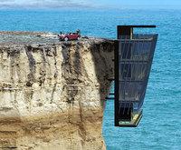 Экстраординарный дом на краю Австралии для вас и вашей машины