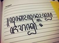 5 самых красивых алфавитов мира, которые ты никогда не научишься читать