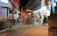 Ароматы индийской ночи