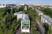 Самые эффектные московские граффити с высоты птичьего полета
