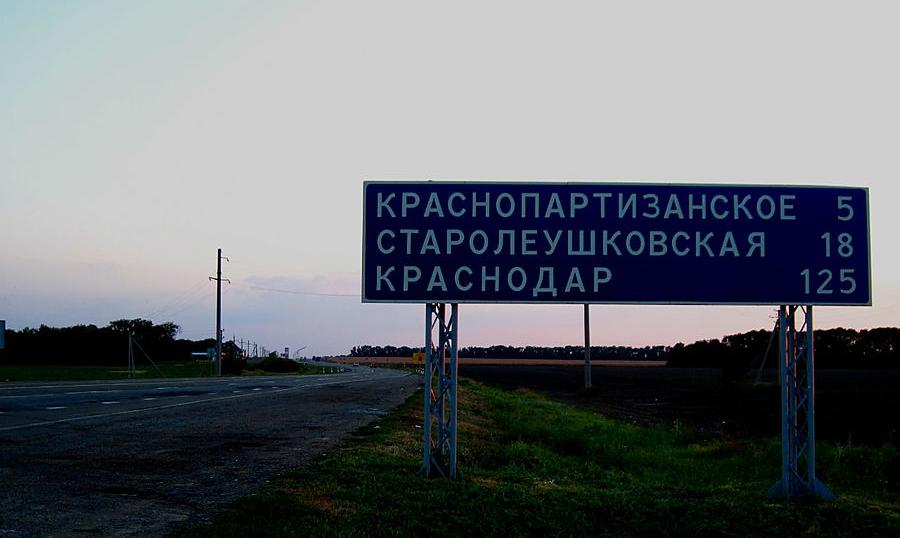 Субсидии на авиабилеты на 2019 год в крыму