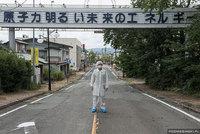 Сенсационные снимки зоны отчуждения на Фукусиме. Вот как выглядит сейчас территория смерти!