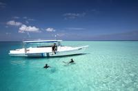 Расписание на день от Velassaru Maldives