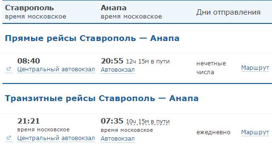 Аэропорт пулково-1 справочнаястоимость билета на самолет до анапы дешевые билеты на самолет бегишево-санкт-петербург