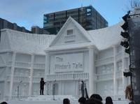 12 интересных снимков сказочного зимнего фестиваля в Японии