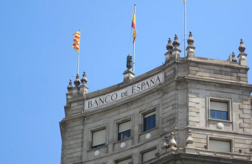 Недвижимость банк испания