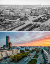 Екатеринбург. Тогда и сейчас