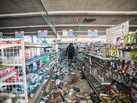 15 тяжелых снимков из зоны отчуждения Фукусимы, которые показали миру впервые
