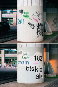 Он превращает уродливые граффити в аккуратные и читабельные надписи