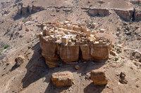 Деревня в Йемене, которая будто сошла со страниц «Властелина колец»