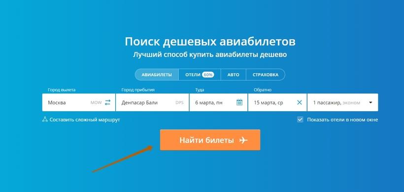 Время полета москва энфида - Распродажа Авиабилетов!