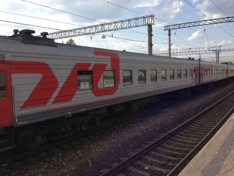 Поезд запорожье москва курский вокзал