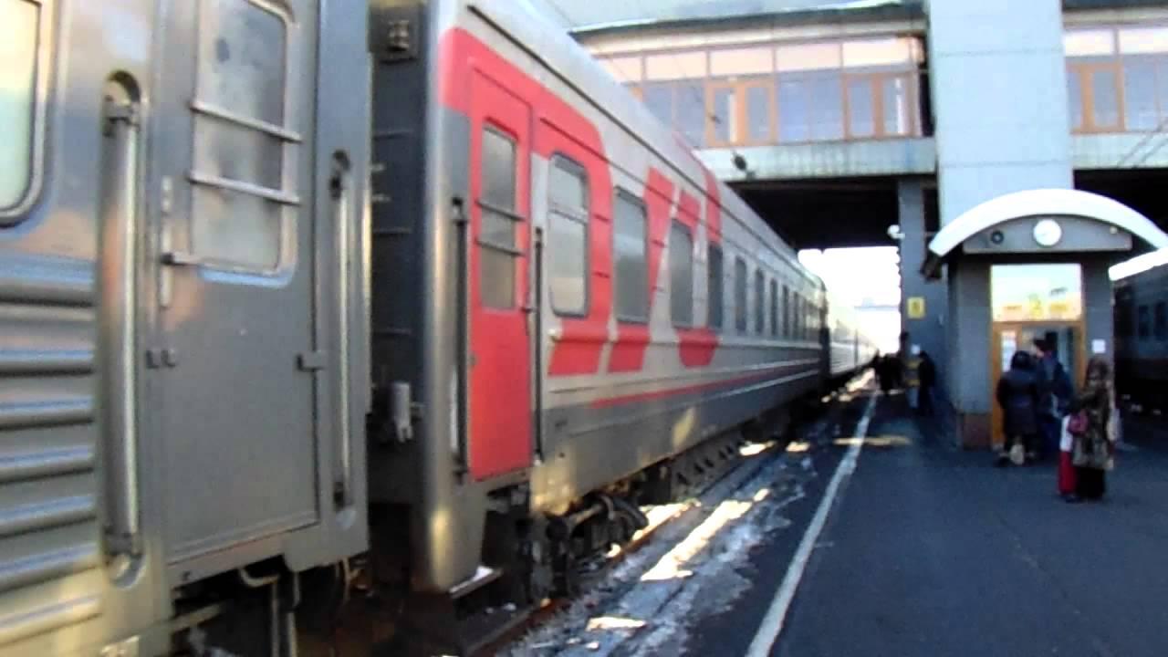 Белгород новосибирск поезд купить билет купить билет на поезд москва скуратово