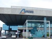 Aeroporto di Palermo Falcone e Borsellino в Палермо