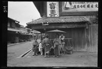 Япония в начале 20 века: 19 интересных черно-белых фото