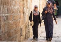Арабский Иерусалим