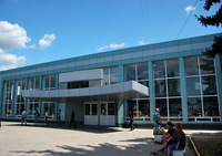 Автовокзал в Запорожье