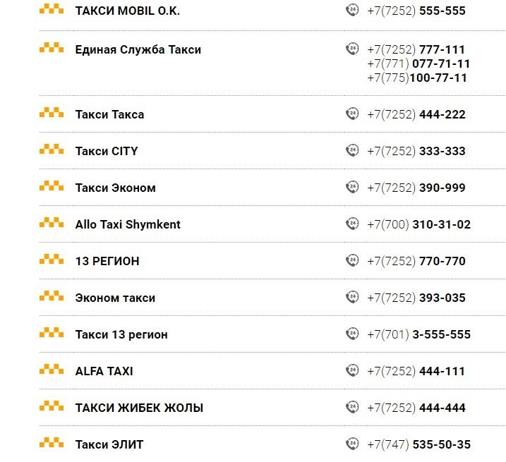 Авиасалес официальный сайт дешевые авиабилеты календарь низких