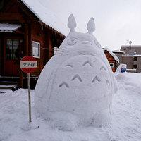 Что получается, когда сильный снегопад обрушивается на Японию?