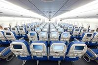 10 авиакомпаний с самыми крутыми сиденьями в экономклассе