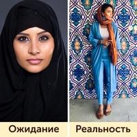 7 интересных сравнений о том, как на самом деле одеваются женщины в разных странах