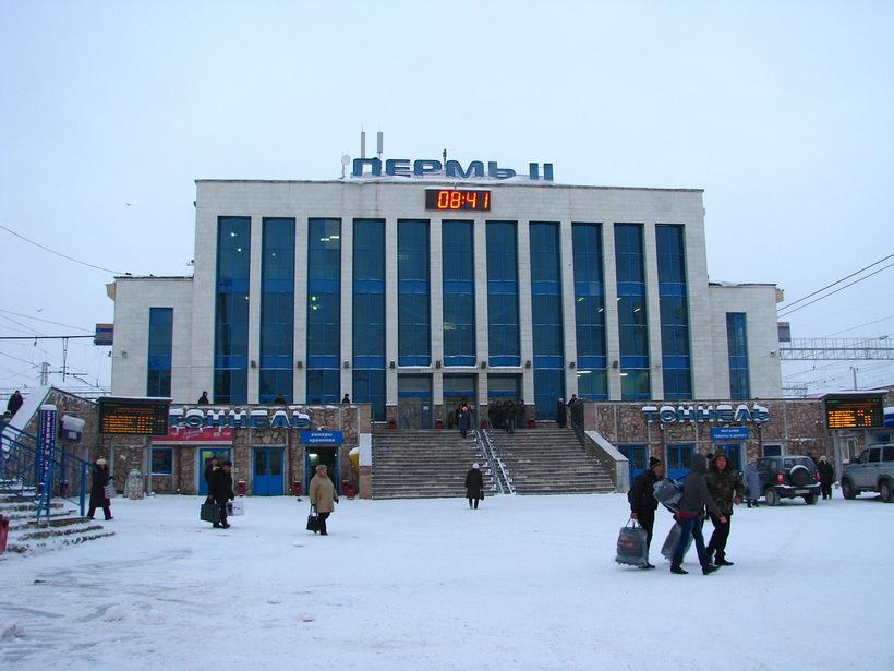 Птичий рынок москва дать объявление дать объявление бесплатно в запорожской области
