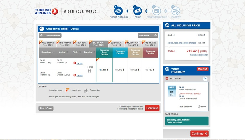 Авиабилеты онлайн  ticketsua