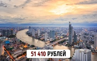 Сколько стоит переехать жить в 26 самых популярных и желанных городов мира