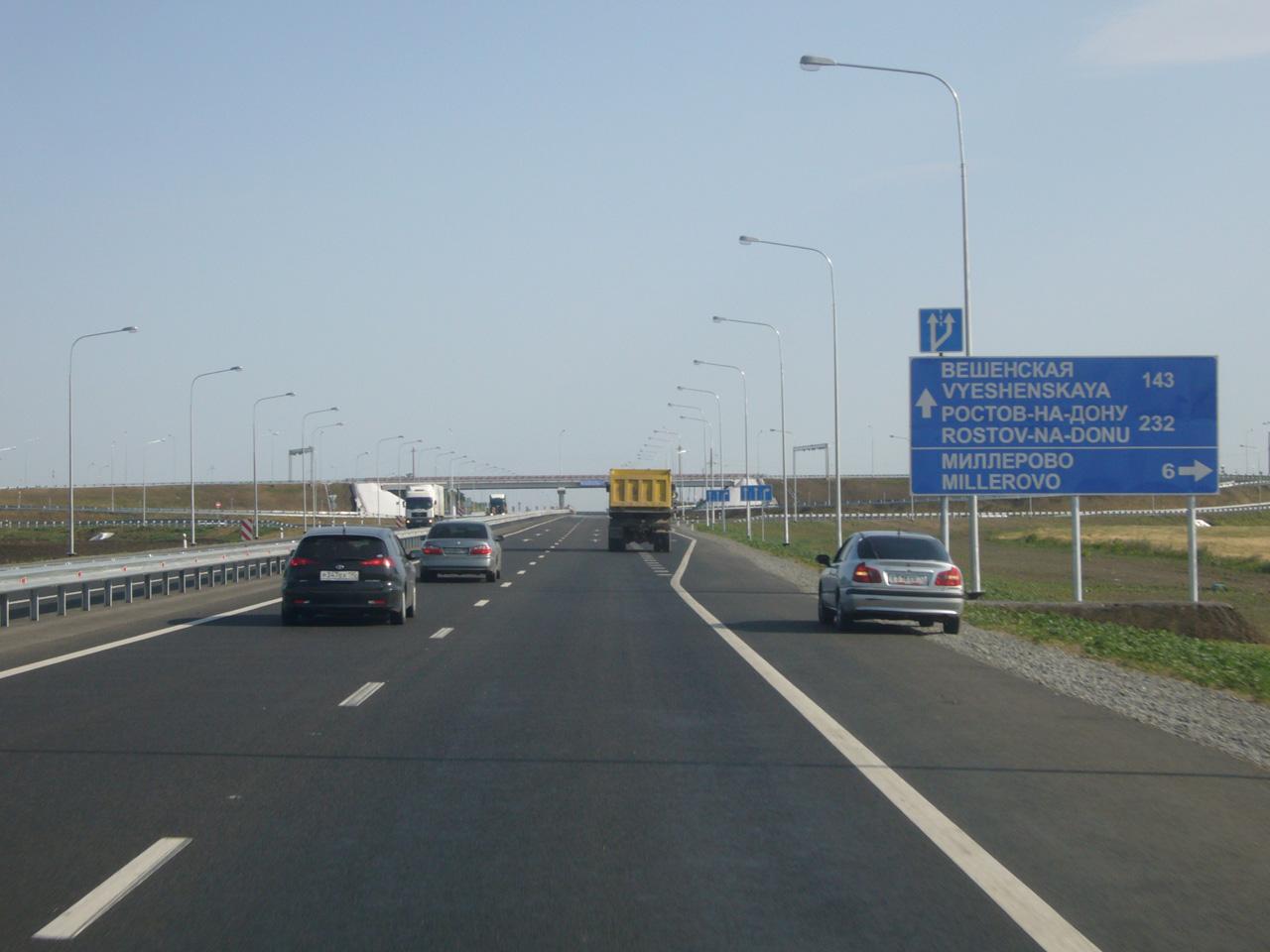 Архангельск  Ейск расстояние на машине