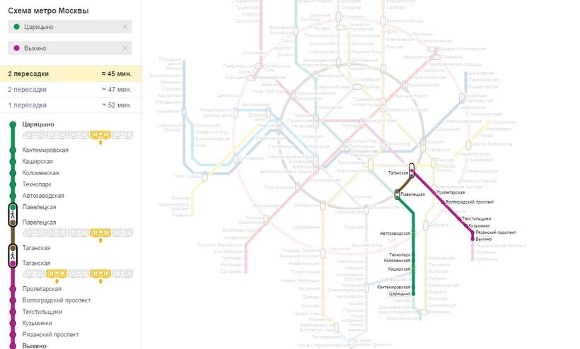 выступающее генеральным схема метро москва царицыно цена самой простой