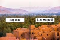15 интересных фото о том, как местные называют свои родные страны