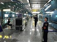 В Китае работает самая одинокая и ненужная станция метро