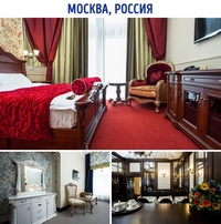 Какой отель можно снять за $50 в 17 разных странах мира