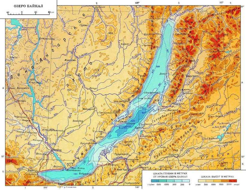 Байкал озеро находится где