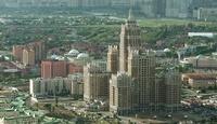 Десять самых безумных жилых комплексов мира