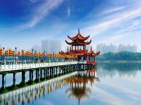 Топ-10 городов, которые надо посетить в 2018 году по версии Lonely Planet