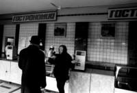 Дефицит 80-х в СССР: фото, отражающие атмосферу того времени
