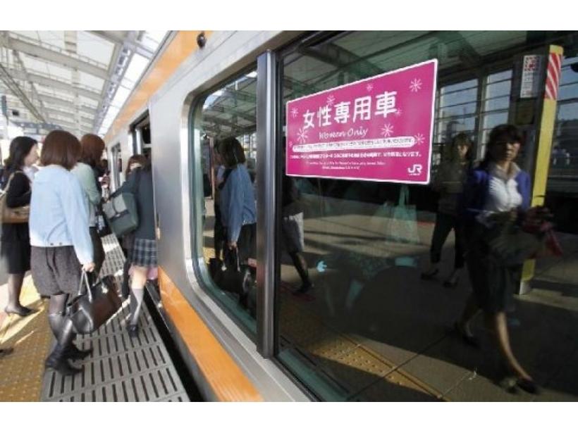 Смотреть Онлайн Пристования В Японском Метро